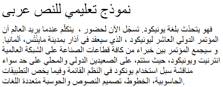 AF_Diwani Arabic Font