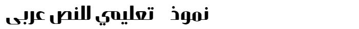 Abdo Misr Arabic Font
