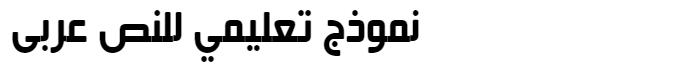 Hacen Beirut Poster Arabic Font