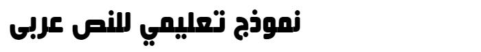 Hacen Beirut Arabic Font
