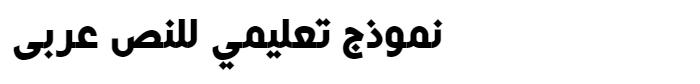 Hacen Casablanca Heavy Arabic Font