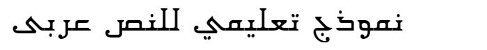 ae_Petra Arabic Font