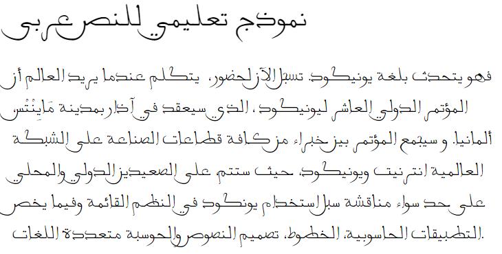 arabswell_2 Arabic Font