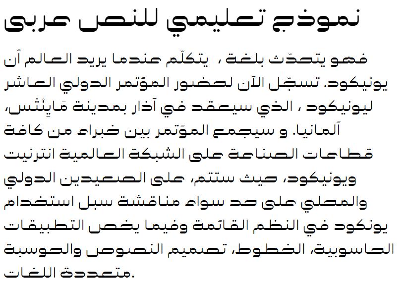 Damavand-Bold Arabic Font