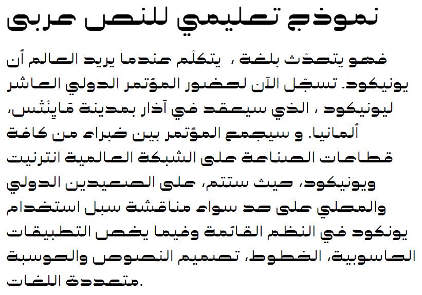 Damavand-Heavy Arabic Font