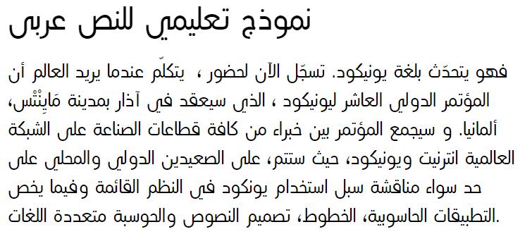YLShiliaRegular Arabic Font