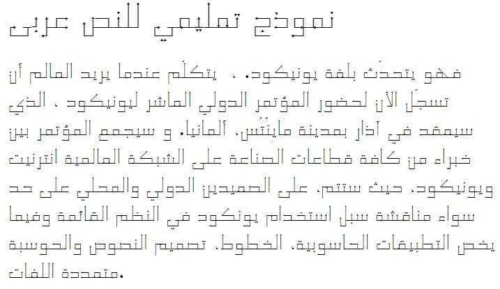 Ae Jet Arabic Font