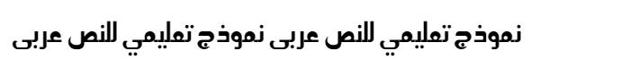 Al Mawash Bold Arabic Font