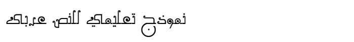 AL Ebdaa