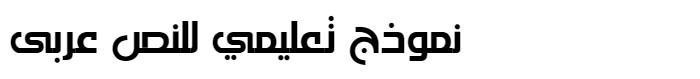 AlHadari Arabic Font
