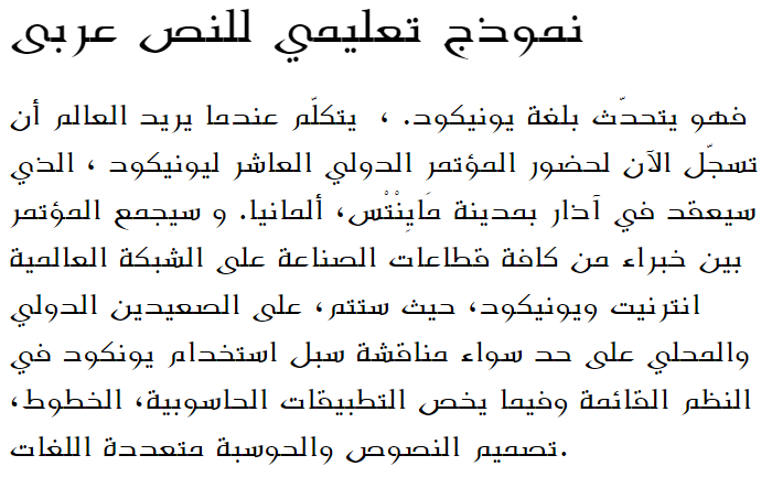 ae_Nada Arabic Font