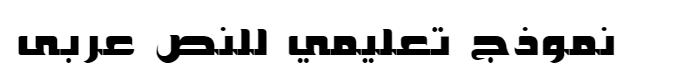 ae_Ouhod Arabic Font