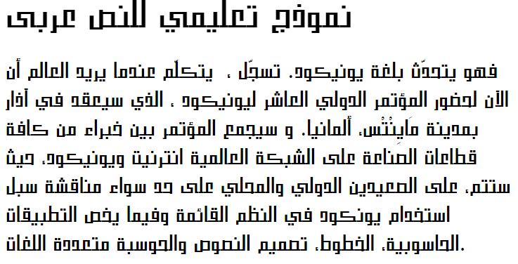 ae_Hani Arabic Font