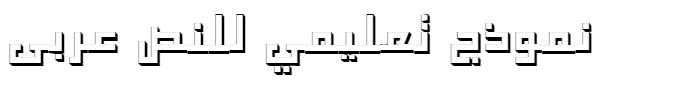 ae_Shado Arabic Font